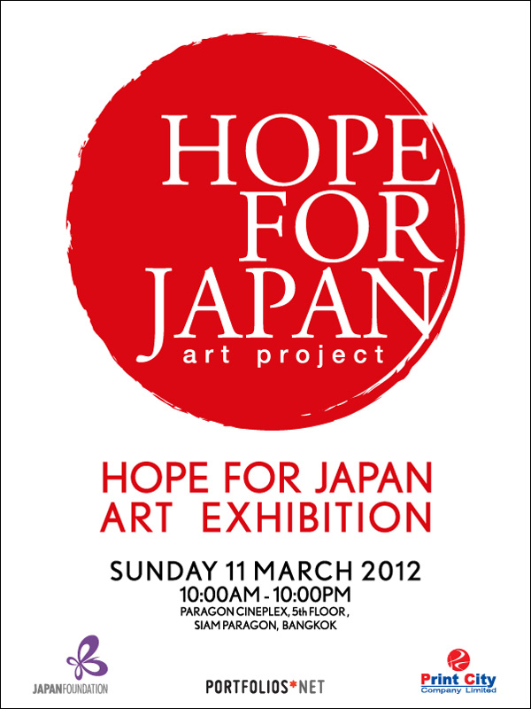 Poster Hope for Japan Art Exhibition_1